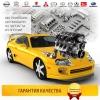 Купить двигатель Toyota Avensis Verso