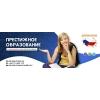 Продолжаем набор абитуриентов в Чехию,  каждому клиенту скидка 400 евро
