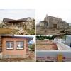 Строительство домов под ключ по готовому проекту и на заказ