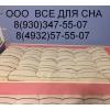 Ватные матрасы на выкатные и простые кровати.