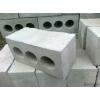 Многофункциональный станок по теплоблокам, блокам, плитке, брусчатке, кирпичу под мр