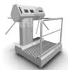 """Санпропускник двухсторонний,   """"STEP STEEL"""" модель ST-HL-05"""